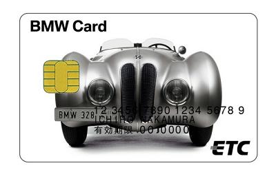 BMW Card