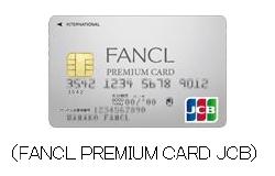 FANCL PREMIUM CARD JCB