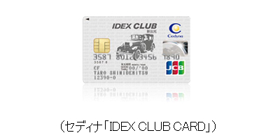 IDEX CLUB CARD
