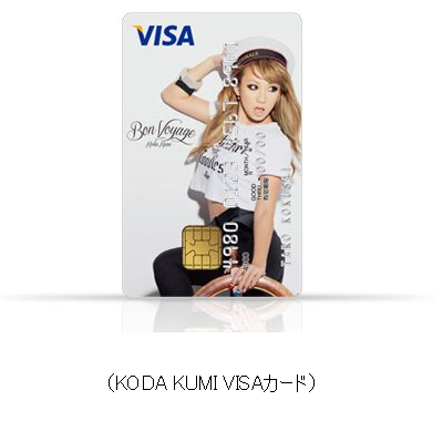 KODA KUMI VISAカード