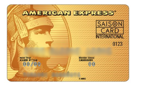 クレジットカードのゴールドカード
