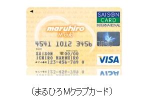 まるひろMクラブカード