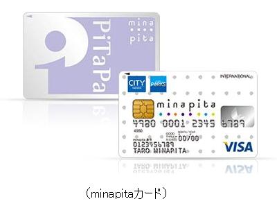 minapitaカード