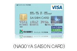 NAGOYA SAISON CARD