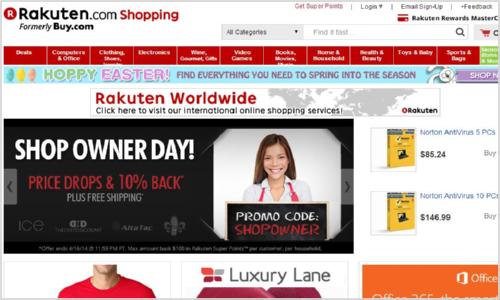 「Rakuten.com」の公式サイト