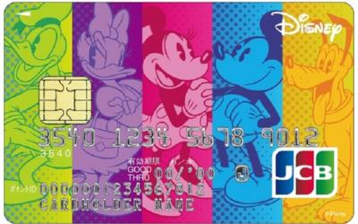 ワンス・アポン・ア・タイム記念カード