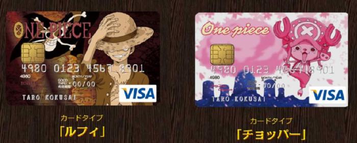 ONE PIECE VISAカード