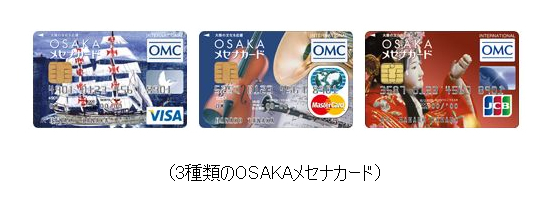 OSAKAメセナカード