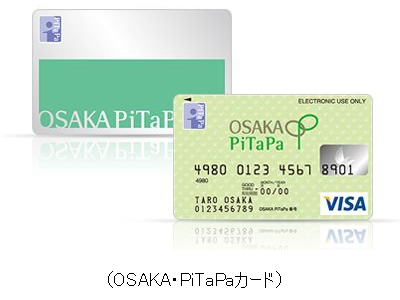 OSAKA・PiTaPa