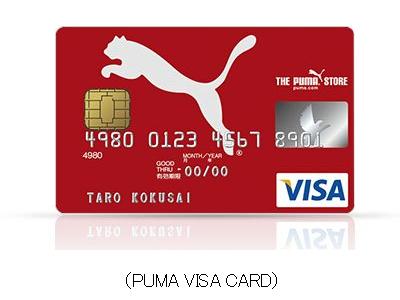 PUMA VISA CARD