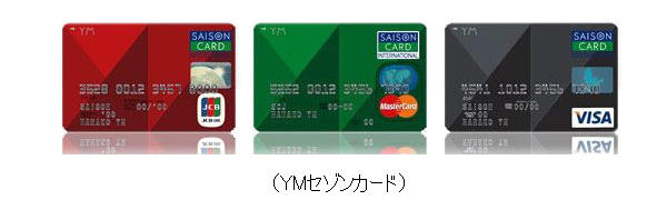 YMセゾンカード